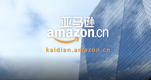 Amazon China to close local marketplace and place more focus on cross-border